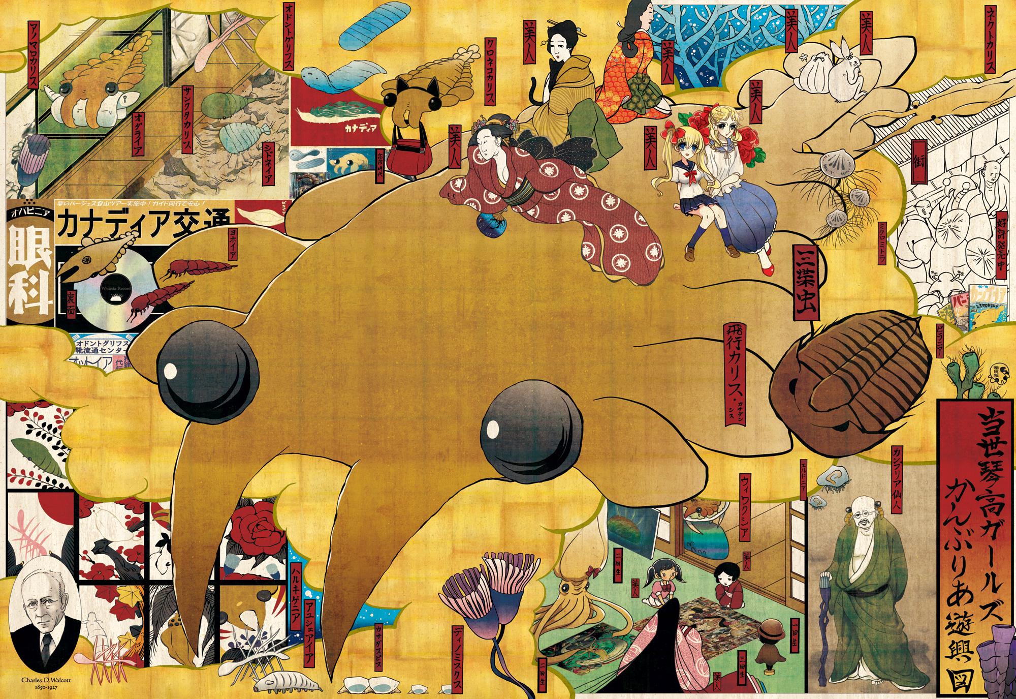 浮世絵風タッチのイラスト スキマ スキルのオーダーメイドマーケット